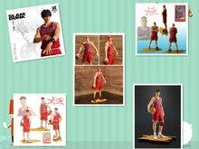 Free Shipping Slam Dunk Big Size PVC Action Figures Dolls Model Boys Toys Doll Kids gift