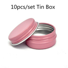 Refillable Aluminum Mini Storage Box Pink Makeup Boxes Nail Art Crafts Tin Jars