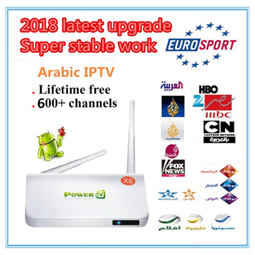 2018 Newly Upgraded TV Box Arabic IPTV Special Arabic European Live IPTV United Kingdom France Norwegian No monthly fee forever