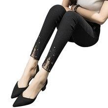 Pantalon crayon en dentelle pour femme, Slim, taille élastique, grande taille 10XL, 150kg, vêtement printemps-automne, N24