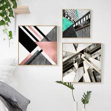 Cuadro de mosaico foto texturizada abstracta lienzo Vintage pintura carteles modernos e impresiones decoración de Arte de pared para sala de estar