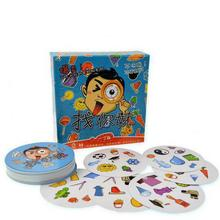 Spot It Dobble Find It Board Game for Children Funny with Family Gathering Good Paper Quality Card Game