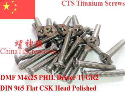 Titanium Screw <font><b>M4x25</b></font> DIN 965 Flat CSK Head Phillips Driver Ti GR2 Polished 10 pcs image
