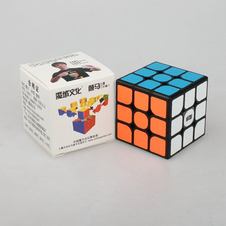 3X3X3 MoYu DianMa 57mm Magico Speed Cubo Enhanced Edition - Spel och pussel - Foto 3