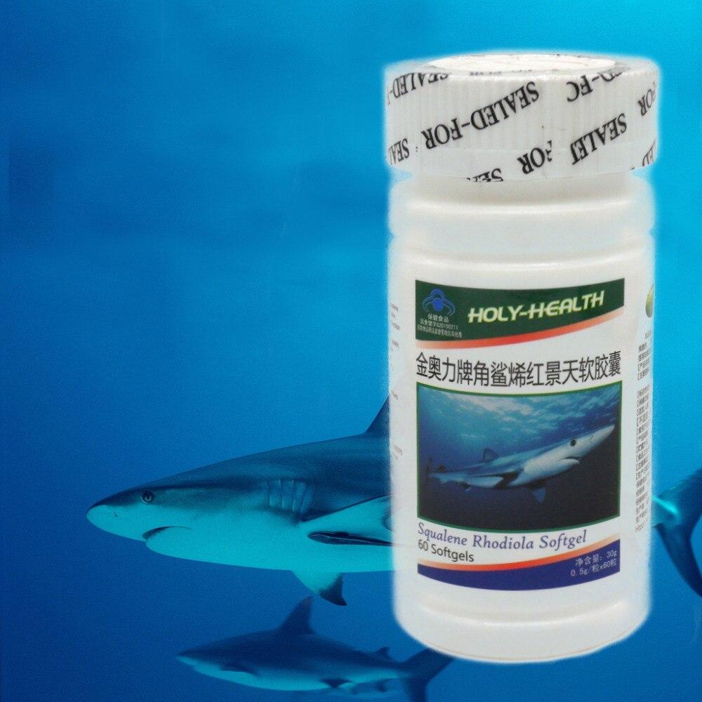 Акулий сквален