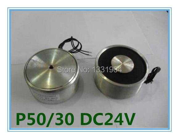 P50/30 Round Electro Holding Magnet DC24V, DC solenoid electromagnetic, Mini round electro holding magnet p100 40 round electro holding magnet dc24v dc solenoid electromagnetic mini round electro holding magnet