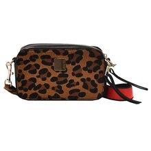 LXTAZG Fashion Famous Designer Brand Small Women Fake animal fur Handbags plush Leopard Shoulder Bag clutch bags Messenger Bags