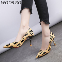 Sexy Women High Heel Shoes Pointed Toe Womens Pumps Elegant Summer Fashion Woman Brand Concise Spike Heels Ladies Casual Shoes