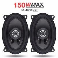 2 шт. 4x6 дюймов 150 Вт автомобильный динамик автомобиля HiFi аудио полный диапазон частот коаксиальный динамик Авто Высокая шаг громкий динамик