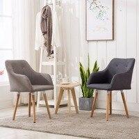 4 шт. модный стул из обеденного гарнитура с задней Поддержка удобные компьютер кресло декорирования мебели
