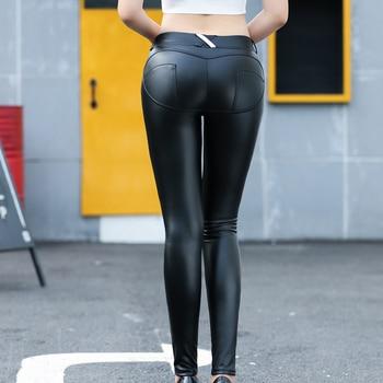 PU Leather Butt Lifter Low Waist Legging 2