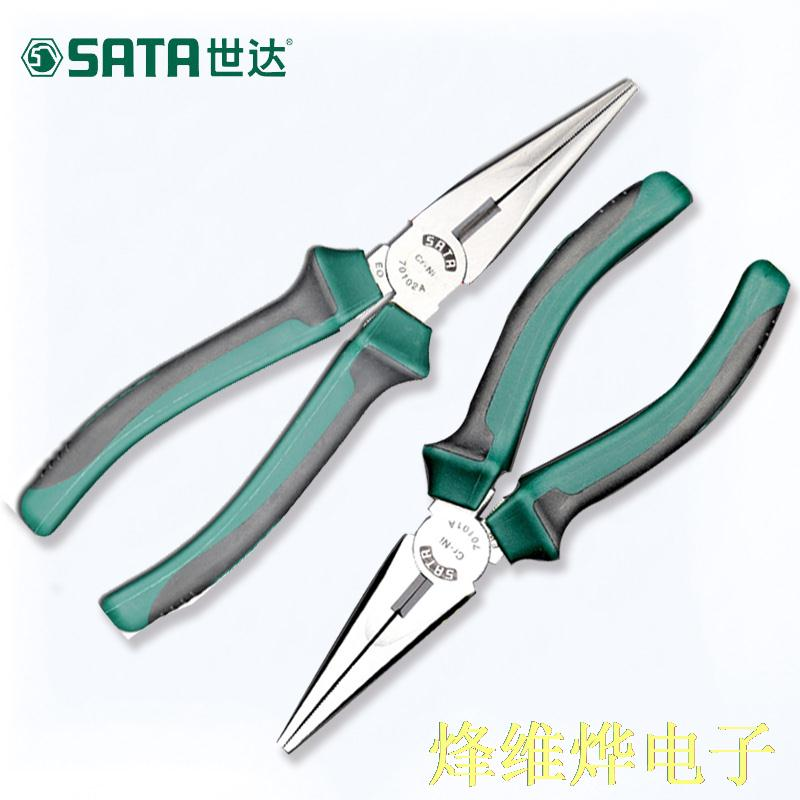 Hardware tools electrician small needle nose pliers long mouth pliers mini clamp pliers 6 inch 8 inch free shipping 1pc home decoration quality 20 55 8mm glass hole saw tile diamond drill hole saw for wet drilling glass tile etc
