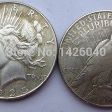 Buy 1935 coins and get free shipping on AliExpress com
