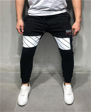 New Hip Hop Men Pants Skinny Trousers Fitness Joggers Workout Fashion Sweatpants Brand Embroidery Patchwork Pants