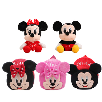 Disney Mickey Mouse Minnie Cute Cartoon Animal Stuffed Plush Backpack Dolls Toys Kindergarten Mini School Bag Childrens Gifts