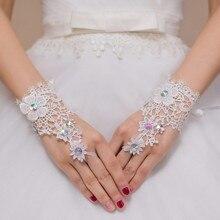 Дешевые Свадебные перчатки до запястья Свадебные перчатки для невесты из бисера кристалл без пальцев Свадебные аксессуары