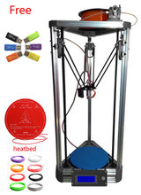 updated metal extruder kit 3d printer min kossel open source kOSSEL ROSTOCK 3d printer kit