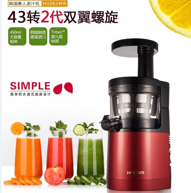 sujata powermatic plus juicer mixer grinder online