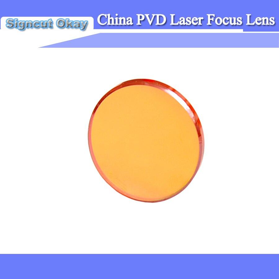 CO2 Laser Machine Parts 12 FL 50.8 Mm Laser Focus Lens Frss Shipping