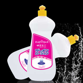 500ML Large Simulate Semen vagina Lubricant for sex water based anal lubricant sexual massage oil sex lube for adult for couples