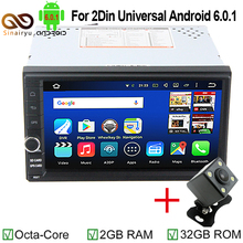 6 2 inch Android 6 0 4G WiFi Double 2DIN Car Radio Stereo DVD GPS NAVI+2Camera