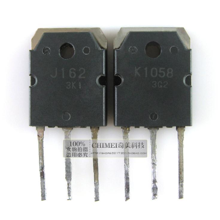 K1058 J162 2SK1058 2SJ162 audio amplifier on the tube on ...