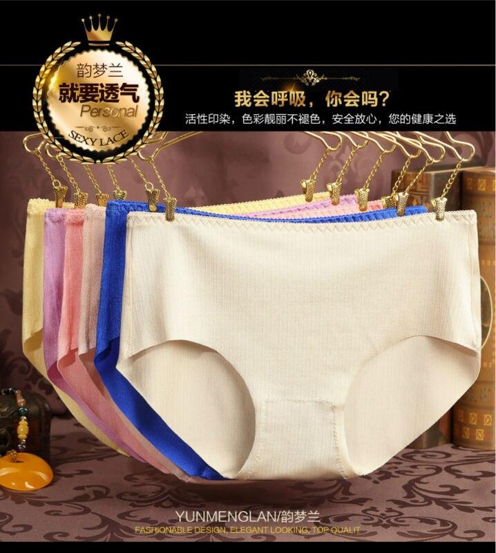 4PCS / Nové dámské kalhotky ledové hedvábí Chladné a osvěžující bezešvé spodní prádlo trojúhelník velké yardy ženských kalhotek