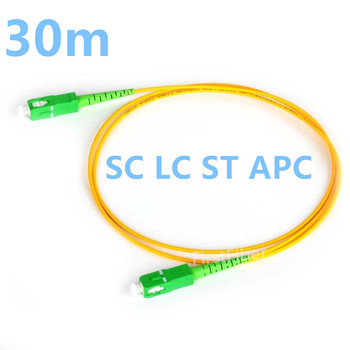 30m SC LC ST APC to SC LC APC G657A Fiber Patch Cable, Jumper, Patch Cord Simplex 2.0mm  PVC OS2 SM Bend Insensitive