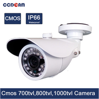 Cheapest Cctv Analog 700 800 1000 Tvl Waterproof Ir Bullet Camera