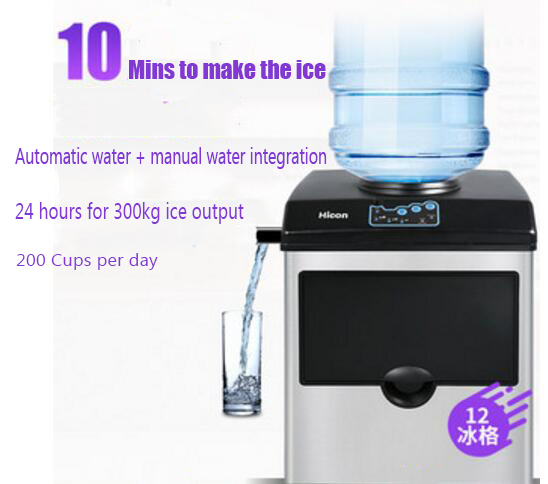 25KG Ice Maker Small Automatic Ice Maker Electric Household Bullet Ice Cube Make Machine For Home Use, Bar, Coffee Shop HZB25