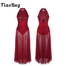 TiaoBug 女性ノースリーブホルターシャイニースパンコールバレエレオタード大人のステージ叙情的なダンス衣装バレエチュチュマキシメッシュダンスドレス
