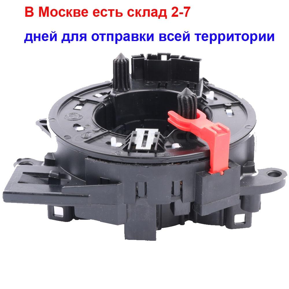 61318379091 6131 8379 091 Slip Ring Switch Contact For BMW E46 E39 E38 E53 E83 E85 X3 X5