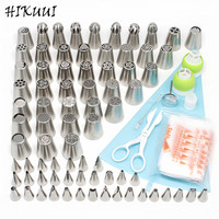 High Quality 76PCS Stainless Steel Pastry Nozzle Set Icing Piping Tip Russian Korean Style Ball Shape