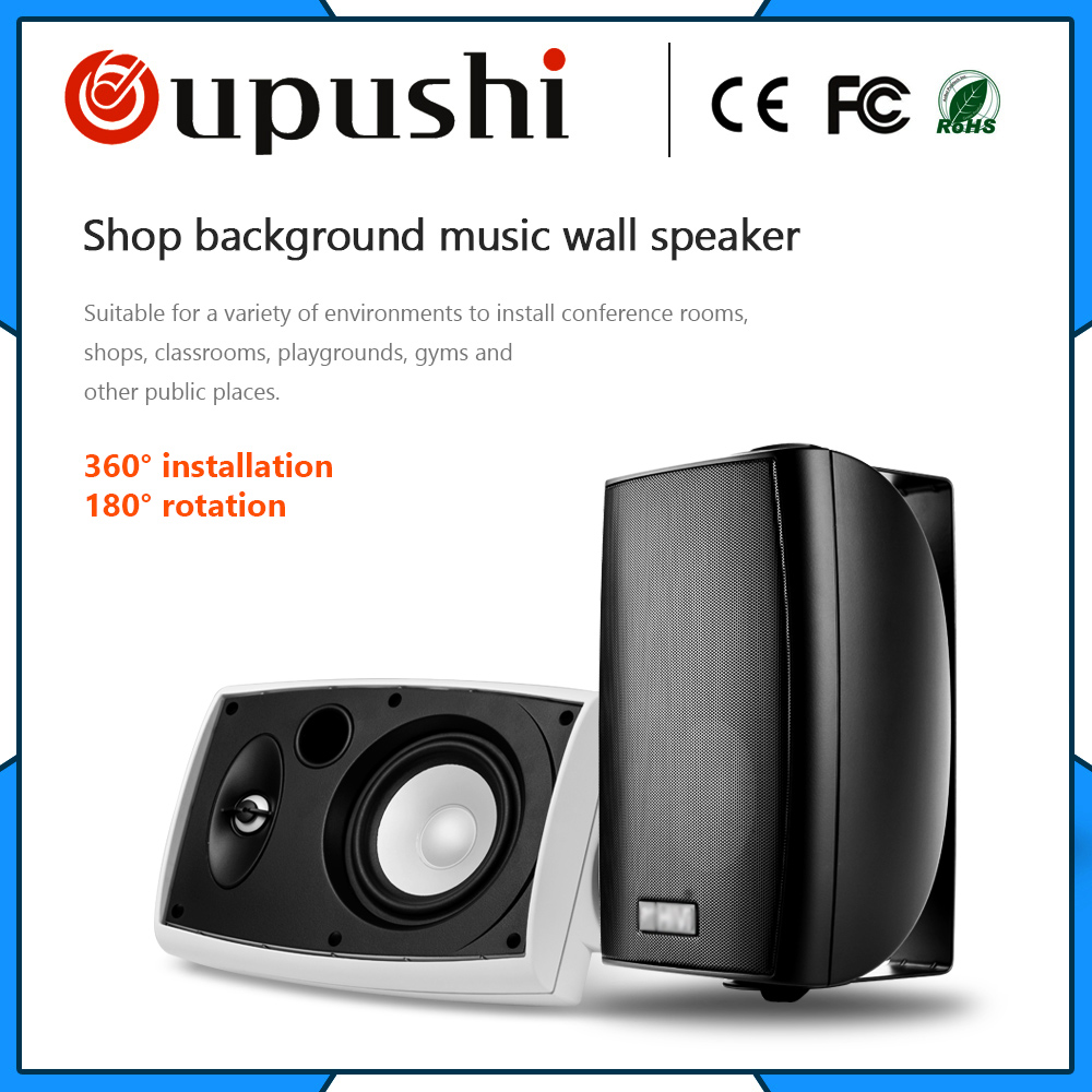 VA40S-T100 series 20-80w bass fixed pressure speaker in wall  Background music speaker school sound box  Classroom speakerVA40S-T100 series 20-80w bass fixed pressure speaker in wall  Background music speaker school sound box  Classroom speaker