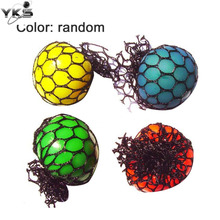 Hot YKS 1 pc squeeze toy 5/6.3cm Stress Face Grape Ball Autism Mood Squeeze Healthy Toy Kawaii Soft Squishy Toys for Children