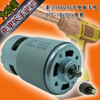 Dc 18 24v Suoli Lithium Electric Electric Charging Wrench Motor 18v Torque Wrench 7 Tooth Motor