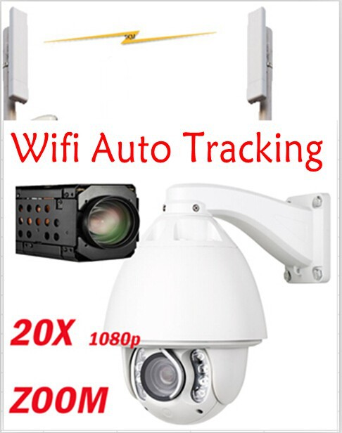 outdoor ip ptz wireless camera waterproof 20x zoom dome. Black Bedroom Furniture Sets. Home Design Ideas
