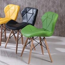 LANSKAYA 2 Pieces Set Butterfly Radar Chair Backrest Radar Creative Designer Computer Modern  Dining Chairs Stoel Wood Furniture