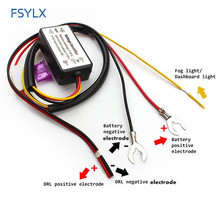 цена на Van Car LED Daytime Running Light Relay Harness DRL Controller On/Off Switch Cable Wires 2pcs/lot