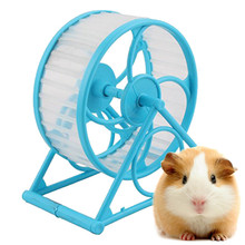 MINI Pet Shaped Jogging Hamster Mice Small Exercise Toys Gerbil Exercise Hollow Out Mice Hamste Running Spinner Sports Wheel