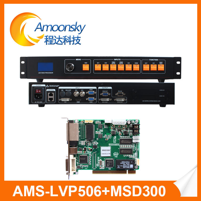 2pcs A Lot  Lvp 506 Led Video Processor And Msd300 Sending Card Insert In It For Fixed Led Display