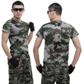 Military Army the special arms  camouflage top short-sleeved cotton t-shirt tee