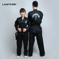 Brand New Black Full Embroidery Uniforms ITF Tae Kwon Do Beautiful Clothes ITF Taekwondo Open Front