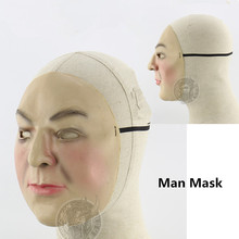 Asian Face Mask Latex Halloween Party Realistic Human Skin Disguise Horror Scary Masks