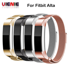 UIENIE Milanese loop for Fitbit Alta/fitbit Alta HR band Magnetic Lock wristband replacement Band Stainless Steel metal Strap