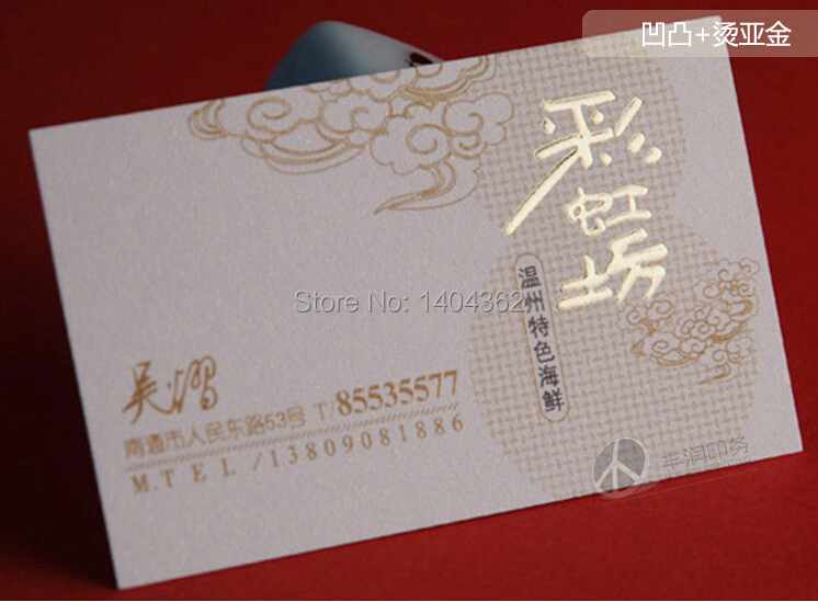 Popular Gold Embossed Business Cards-Buy Cheap Gold Embossed ...