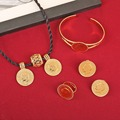 Gold Round Coin Jewelry Ethiopian Coin Necklace Pendant Earrings Ring Bangle Habesha Wedding Eritrea Africa Arab Gift