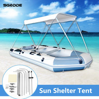 Outdoor Water Sports Rubber Boat Canopy Swimming Swim Fishing SunShelter Awning Sunshade Tent For 2 Person