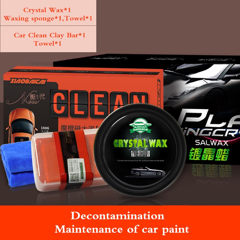 Washing mud to fly the cleaning decontamination paint car special car supplies rubber magicorange
