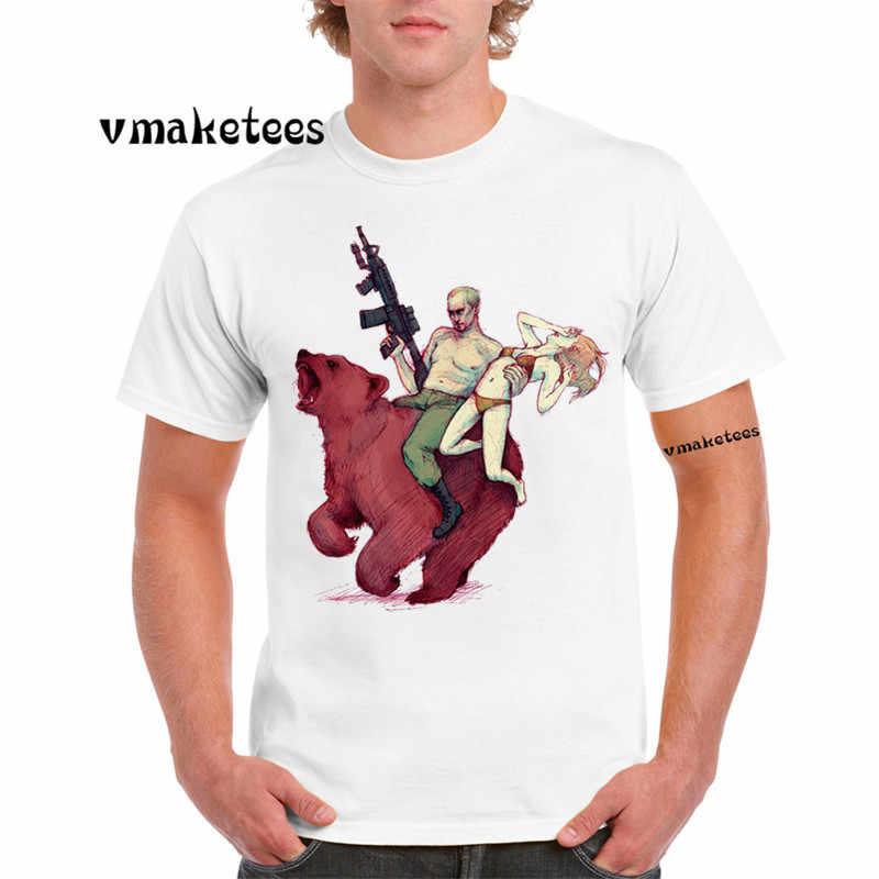 Imprimir RUSSO PUTIN EQUITAÇÃO URSO T-shirt Ocasional do Verão O-pescoço Manga Curta Tshirt Engraçado GMT4294